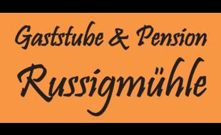 Bild zu Gasthof Russigmühle Rüdiger Pelz in Hohnstein