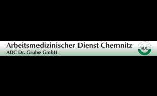 Arbeitsmedizinischer Dienst Chemnitz