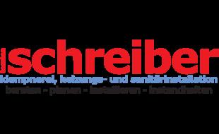 Schreiber, Torsten