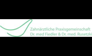 Bild zu Fiedler Karin Dr. med. Rusetzki Michael Dr. med. in Dresden
