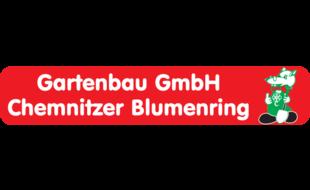 Gartenfachmarkt Gartenbau GmbH