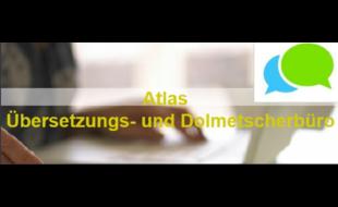 Bild zu Dr. Ahmad Zahra öffentlich bestellter und beeidigter Urkundenübersetzer der arabischen Sprache in Stuttgart