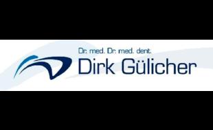 Bild zu Dr.med.Dr.med.dent. Dirk Gülicher Praxis f. Mund-, Kiefer- und Gesichtschirurgie in Villingen Schwenningen