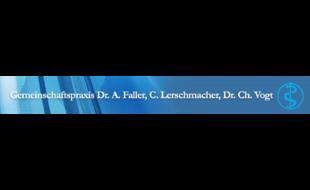 Logo von Ärztehaus-West Dr.med. Angela Faller, Dr.med. Claudia Lerschmacher Dr.med. Christine Vogt