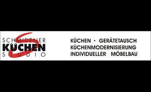Logo von Ausstellung Schmidener Küchenstudio Katja + Hans-Peter Holder