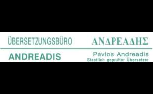 Griechisches Übersetzungsbüro Andreadis