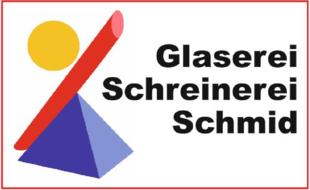 Logo von Glaserei Schreinerei Schmid