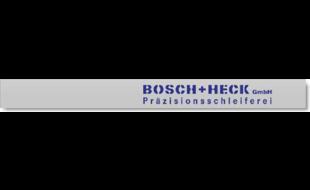 Bosch + Heck GmbH Präzisionsschleiferei