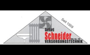 Logo von Schneider G. Dipl.Ing.(FH)