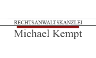 Logo von Anwaltskanzlei Kempt Michael