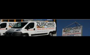 Logo von Zuischko & Partner GbR