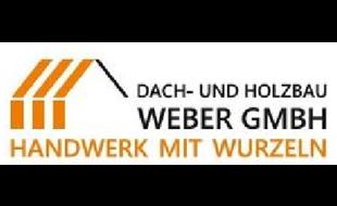 Holzbau Weber GmbH