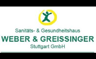 Bild zu Sanitätshaus Weber u. Greissinger in Stuttgart