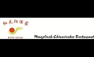 Logo von Rote Sonne