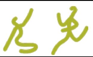 Logo von Ergotherapiepraxis Mario Meßmann