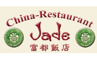China Restaurant Jade