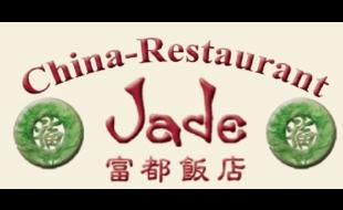 Bild zu China Restaurant Jade in Weinsberg