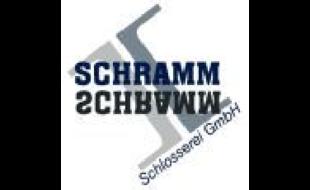 Logo von E. Schramm Schlosserei GmbH