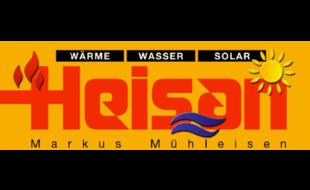 Logo von Heisan Wärme Wasser Solar