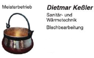 Bild zu Keßler Dietmar in Stuttgart