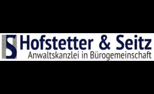 Bild zu Anwaltskanzlei Hofstetter GbR in Ludwigsburg in Württemberg