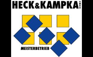 Bild zu HECK & KAMPKA GMBH in Berglen