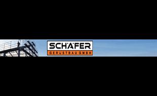 Schäfer Gerüstbau GmbH