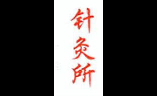 Yu Xiaosu, Ärztin