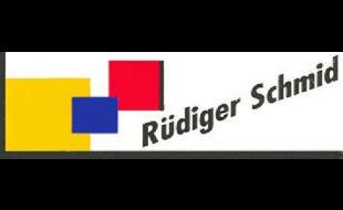 Schmid Rüdiger Fliesenfachgeschäft GmbH