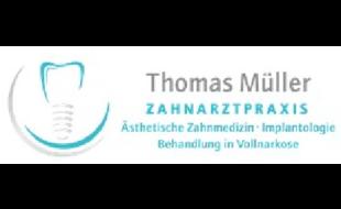 Bild zu Müller Thomas Dipl.-Stom., Zahnarzt in Sankt Georgen im Schwarzwald