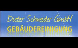 Dieter Schneider GmbH