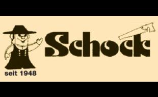 Bild zu Holzbau Schock und Bedachungen GmbH in Fellbach