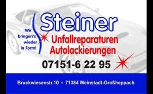 Logo von Steiner's Eildienst