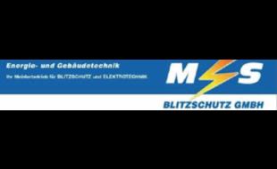 MS Blitzschutz GmbH