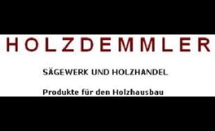 Birkenstock GmbH & Co. KG ▷ in Allensbach Öffnungszeiten