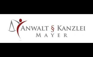 Bild zu Anwalt§kanzlei Kirsten Mayer in Leonberg in Württemberg