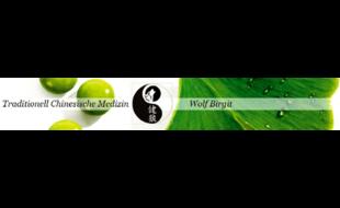 Logo von Wolf Birgit