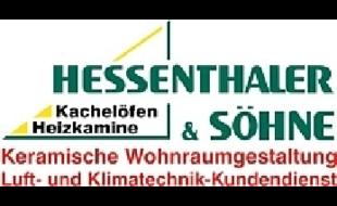 Bild zu Hessenthaler & Söhne in Ottmarsheim Gemeinde Besigheim