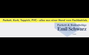 Logo von Emil Schwarz GmbH