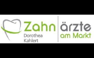 Bild zu Kahlert Dorothea Zahnärzte in Pliezhausen