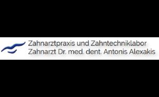 Dr.med.dent. A. Alexakis Zahnarztpraxis und Zahntechniklabor