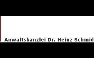 Bild zu Schmid Heinz Dr. in Ulm an der Donau