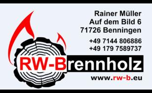 Rainer Müller RW-Brennholz
