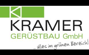Kramer Gerüstbau GmbH
