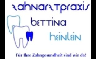 Logo von Heinlein-Weimar Bettina, Zahnärztin