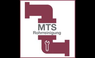 Bild zu MTS Rohrreinigung Inh. Evangelos Kampakakis in Stuttgart