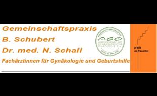 Gemeinschaftspraxis Beate Schubert, Dr. med. Nina Schall