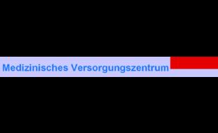 Logo von Medizinisches Versorgungszentrum, Prof.Dr.med. Rainer Wiedemann