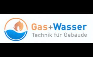 Bild zu Gas & Wasser Stuttgart GmbH in Stuttgart