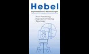 Logo von Hebel Peter